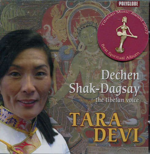 Tara Devi by Dechen Shak-Dagsay (CD)
