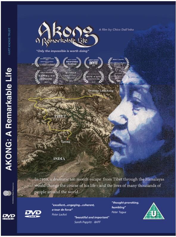 Akong - A Remarkable Life DVD - £12 00 : Samyeling Shop