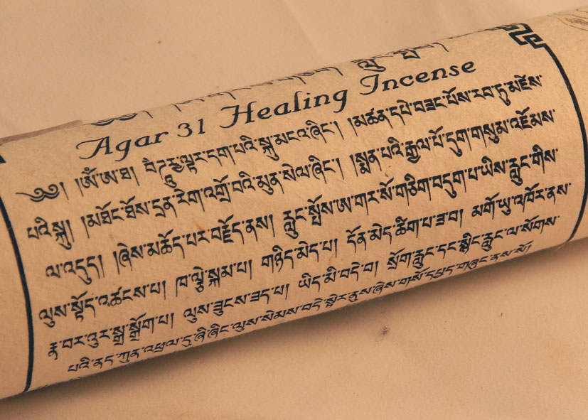 Agar 31 Healing Incense