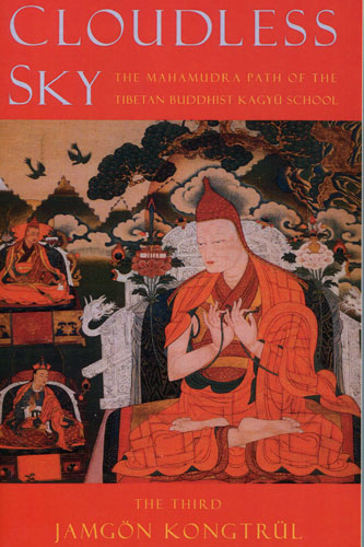 Cloudless Sky by The 3rd Jamgon Kongtrul