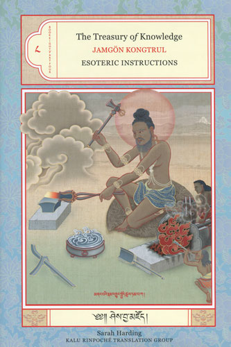 Esoteric Instructions by Jamgon Kongtrul