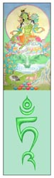 Green Tara Thangka Bookmark