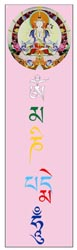 Mani Mantra Bookmark